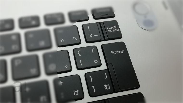 dellの狭いキーボードのイメージ